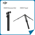 100 Original DJI OSMO Camera Selfie Extension Rod Stable Tripod Drone for Taking Photos
