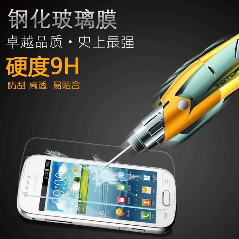 Steel proof film Samsung Galaxy S DUOS S7562 Screen Protectors Tempered Flim cellsphone glass membrane - Hongkong NO.1 store