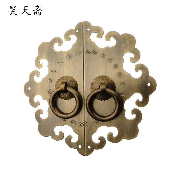 [Haotian vegetarian] Ming and Qing antique Chinese furniture, copper fittings copper door handle clouds HTB-251<br><br>Aliexpress