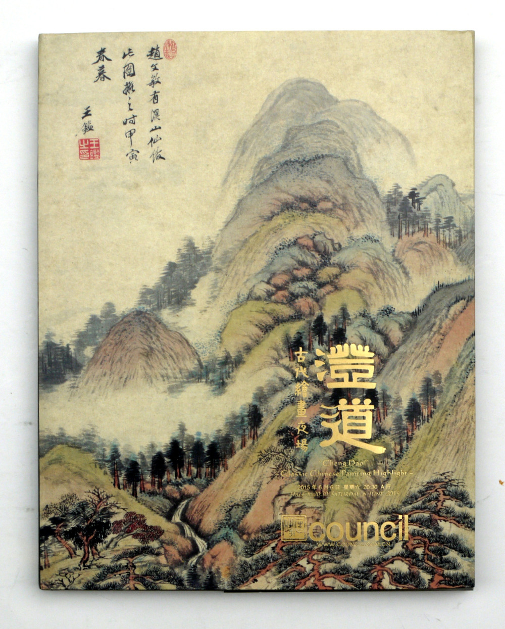 catalog classic Chinese painting highlight Council auction 6/6/2015 art book<br><br>Aliexpress
