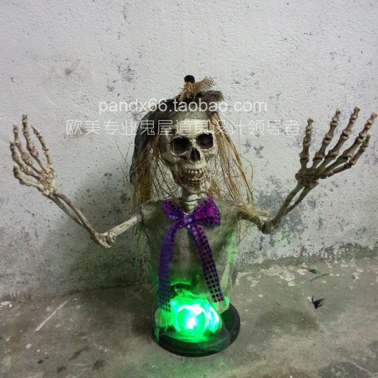 Packages mailed the haunted house rooms decorated Halloween party photography props toys industries the skeletons put desk lamp(China (Mainland))