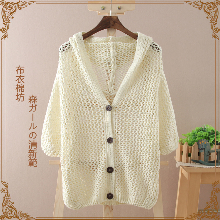 2016 News Fashion Woman Sweaters Special Loose Big Yards Cardigans Knit Sweater Render Unlined Upper Garment Hooded cardigan(China (Mainland))