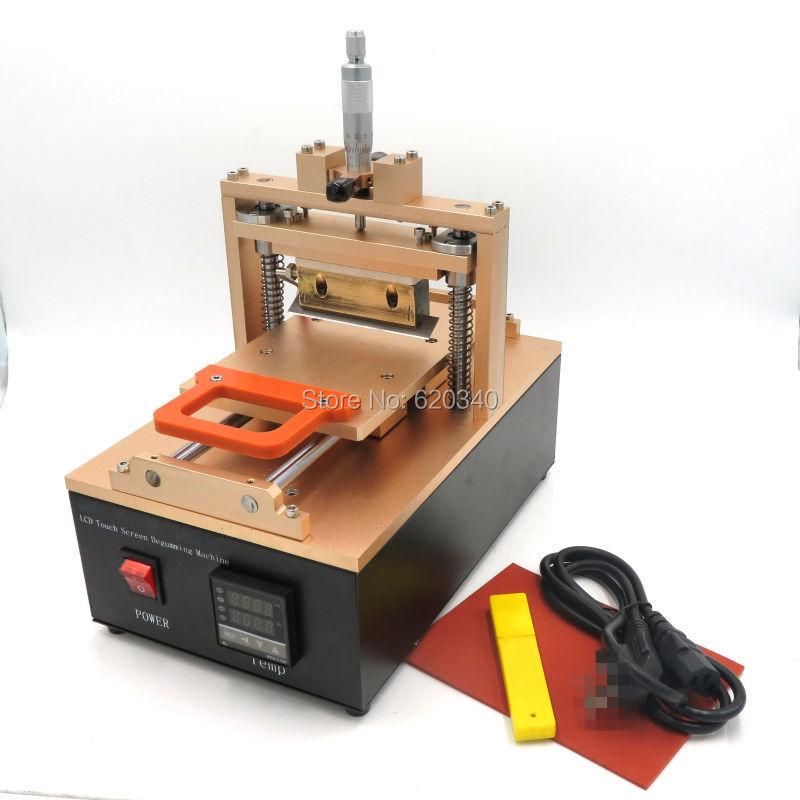Free shipping High Precision LOCA UV Glue Adhesive Polarizing Film Remover Machine LCD Touch Screen Degumming Machine Remover