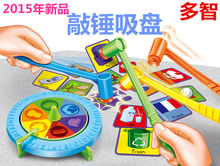 Plastic toy baby birthday gift the fast action whacking hammer game family fun parent-child interactive  educational set(China (Mainland))