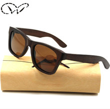 wood sunglasses polarized wood sunglasses man wood sunglasses