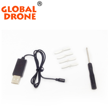 Free Shipping Global Drone GW009C mini drone 4CH 6-Axis RC Drone Spare Parts Full Set Replacements Accessories VS V252 H107