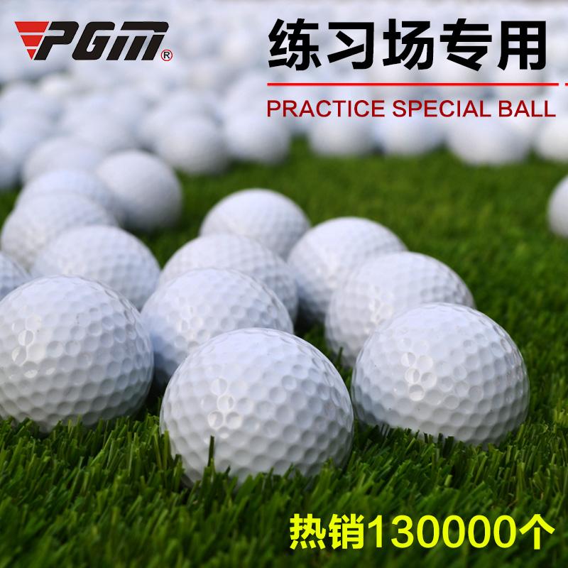 Golf practice balls(China (Mainland))