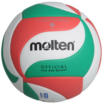 HOT !HOT !free shipping ! hot sales all new Indoor volleyball molten PU v5m4000(China (Mainland))