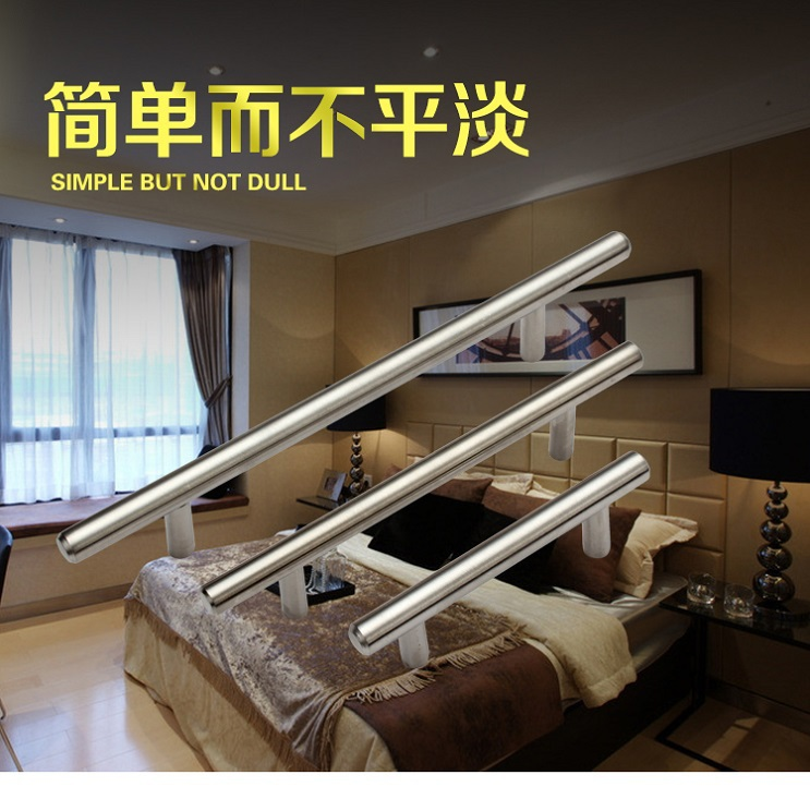 192mm T shape stainless steel handle Kitchen Furniture pulls wardrobe handle drawer handle(China (Mainland))