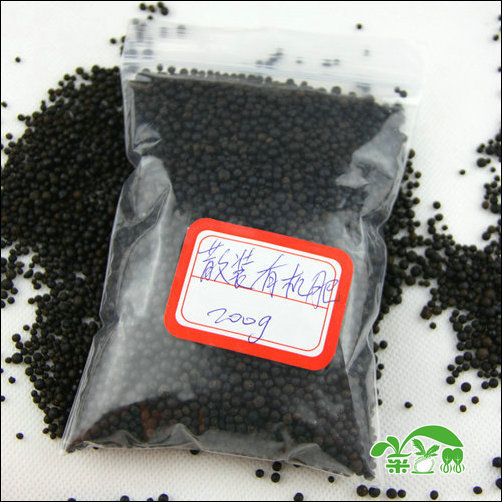 Online buy wholesale bulk fertilizer from china bulk for Bulk organic soil