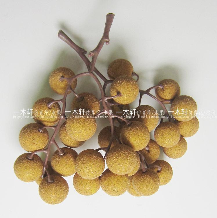 Искусственные цветы для дома Youya , educa G012 искусственные деревья для дома