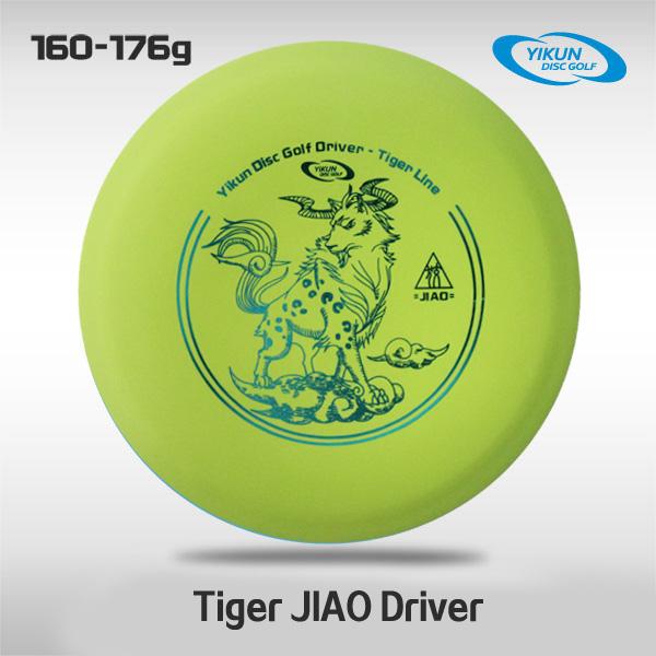 Professional Yikun Disc Golf Beginner Driver JIAO Free Shipping PDGA Approval<br><br>Aliexpress