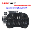 Original normal backlit i8 Mini Wireless Keyboard with Russian English Hebrew 3 versions Air Mouse For