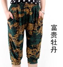 linen outfit promotion