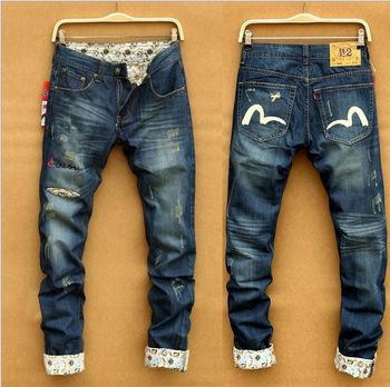 Cheap Designer Mens Jeans Ye Jean