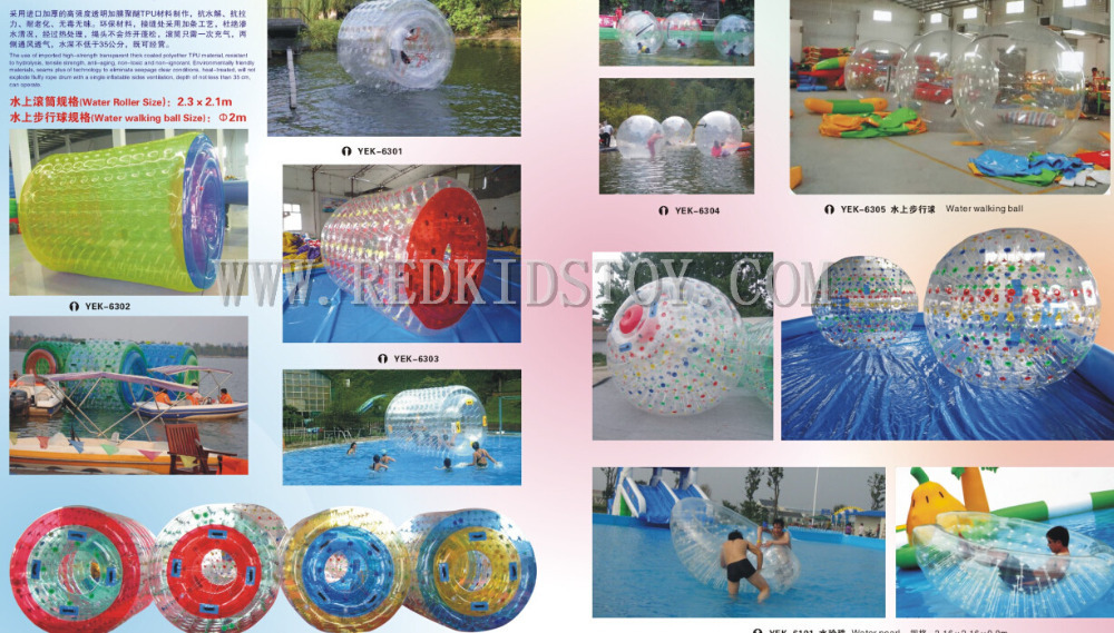 Custom-made Inflatable Water Roller CE Approved Inflatable Water Walking Ball Good Quality Inflatable Water Games HZ-E023(China (Mainland))