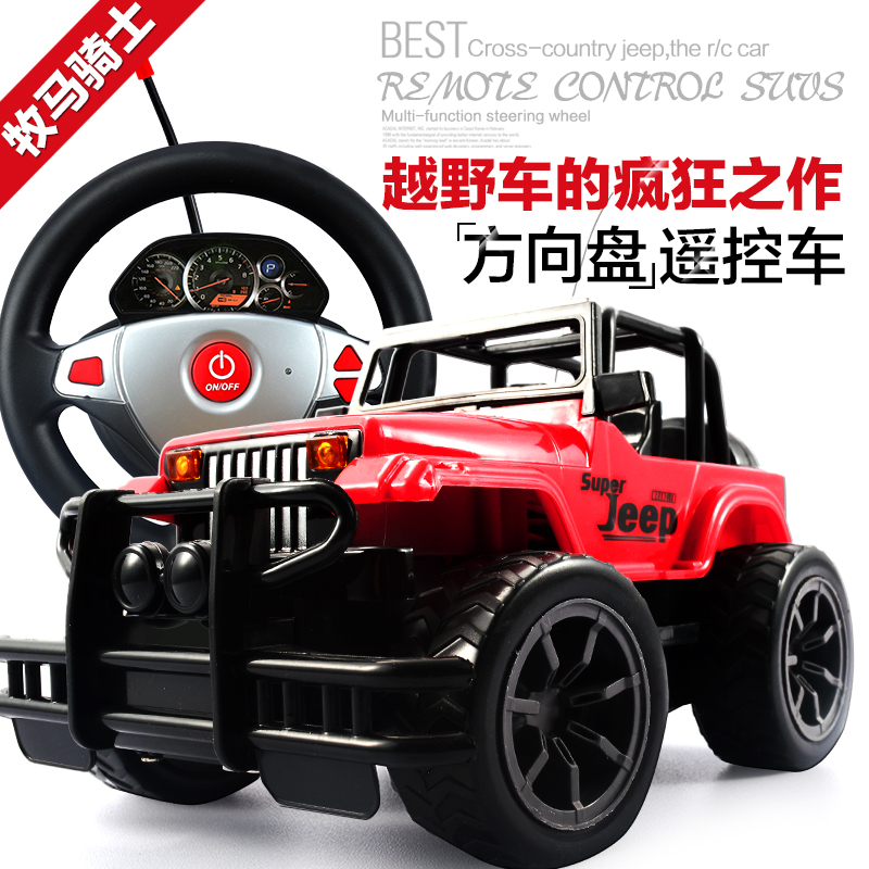 Off-road remote control car automobile race remote control car electric remote control toy child boy toy car(China (Mainland))