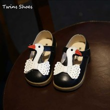 2016 autumn kids brand shoes for baby girls Little swan butterfly shoes children princess shoes toddler genuine leather shoes(China (Mainland))