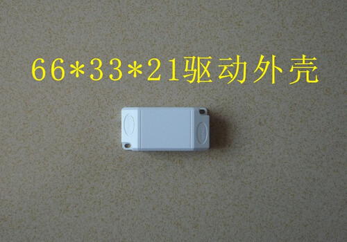 AHPU-66  Wholesale &amp; Retail, Led Driver Power Shell , Drive plastic shell , Size: 66X33X21mm , Clean Surface, PC Materials<br><br>Aliexpress