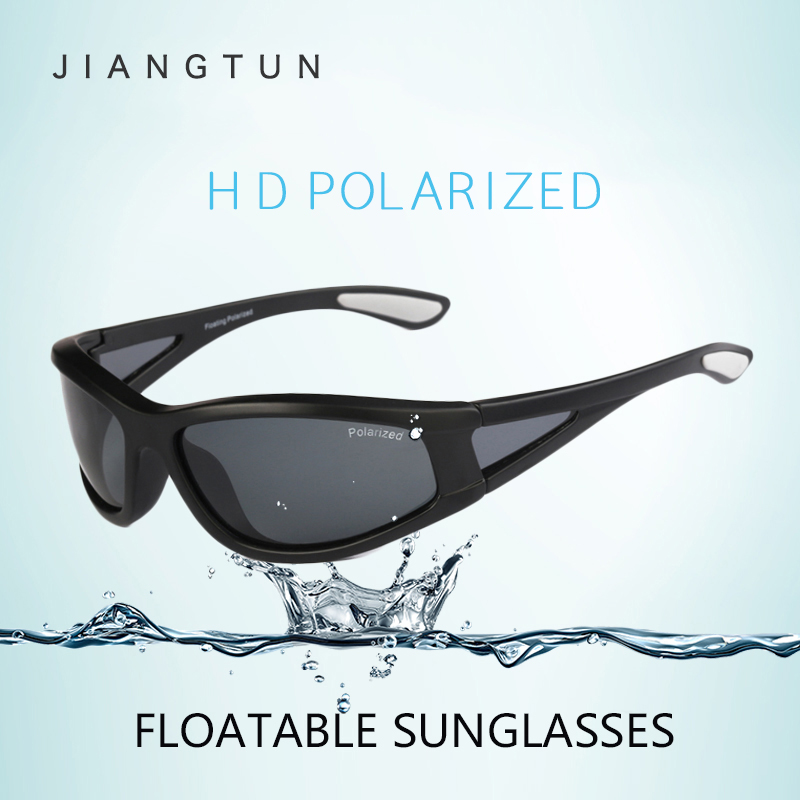 Buy jiangtun new sale men floatable for Fishing sunglasses brands