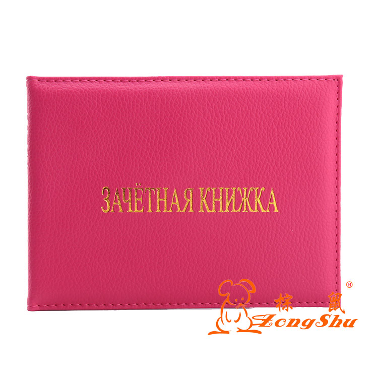 New fashion Russian student ID card holder university student card cover pocket school credit Card holder case(China (Mainland))