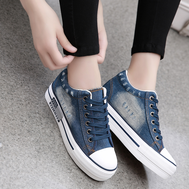 Shoe Discount France