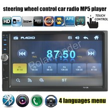 7 inch HD touch Screen Car Radio 2 Din USB TF MP4 MP5 AUX Player FM video Audio steering wheel Control backup priority bluetooth(China (Mainland))