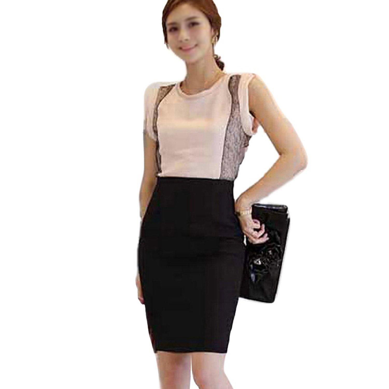 Женский костюм с юбкой с доставкой