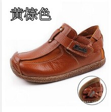 2015 new fashion children shoes Genuine leather shoes boys shoes hot-selling(China (Mainland))