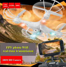New X5C-1 (Upgrade Version X5C) RC Drone 6-Axis FPV Phone Wifi Remote Control Helicopter aerial Quadcopter With 2MP HD Camera