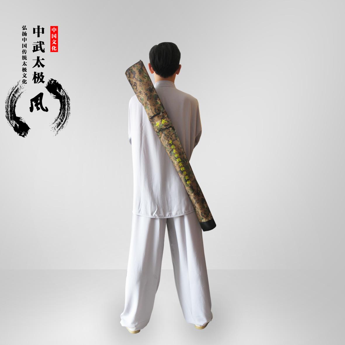 Beijing special Wu Tai Chi Sword Sword Sword bag cloth single tendon thickening multifunctional Wushu sword bag<br><br>Aliexpress