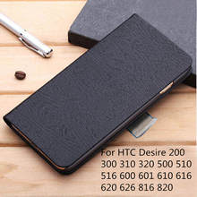 Fashion Original Flip Leather Wallet Phone Cover Case For HTC Desire 200 300 310 320 500 510 516 600 601 610 616 620 626 816 820