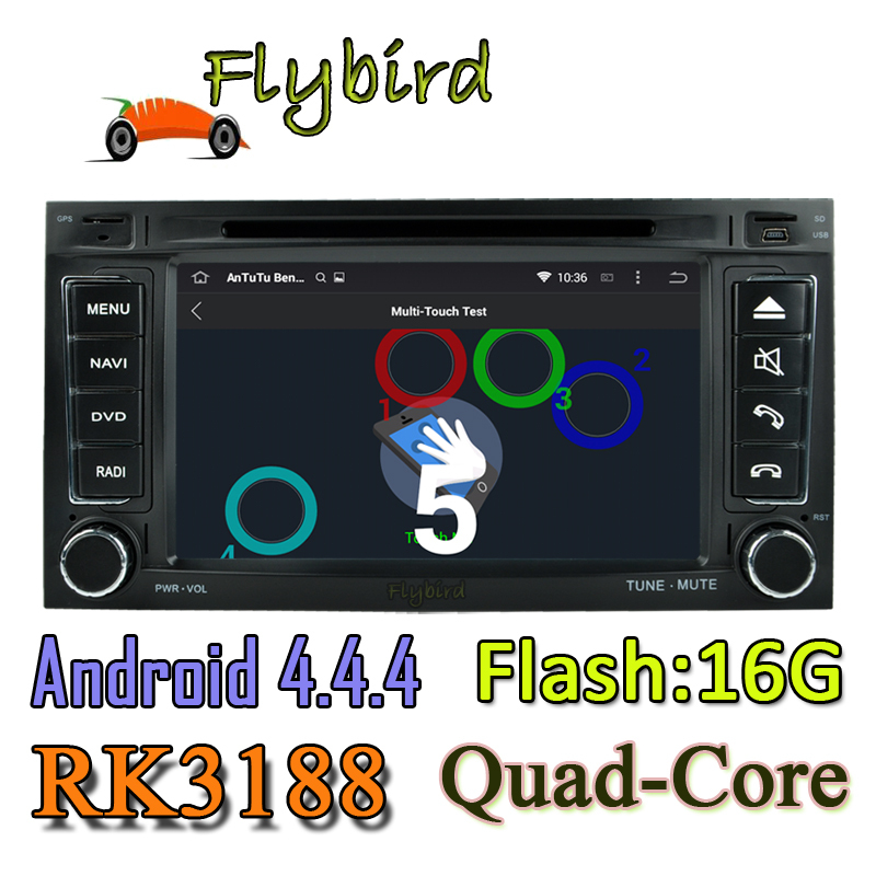 Volkswagen VW Touareg / T5 Transporter Android 4.4.4 Quad Core Car DVD Player Car Board Computer with USB DVR Recording SD Radio(China (Mainland))