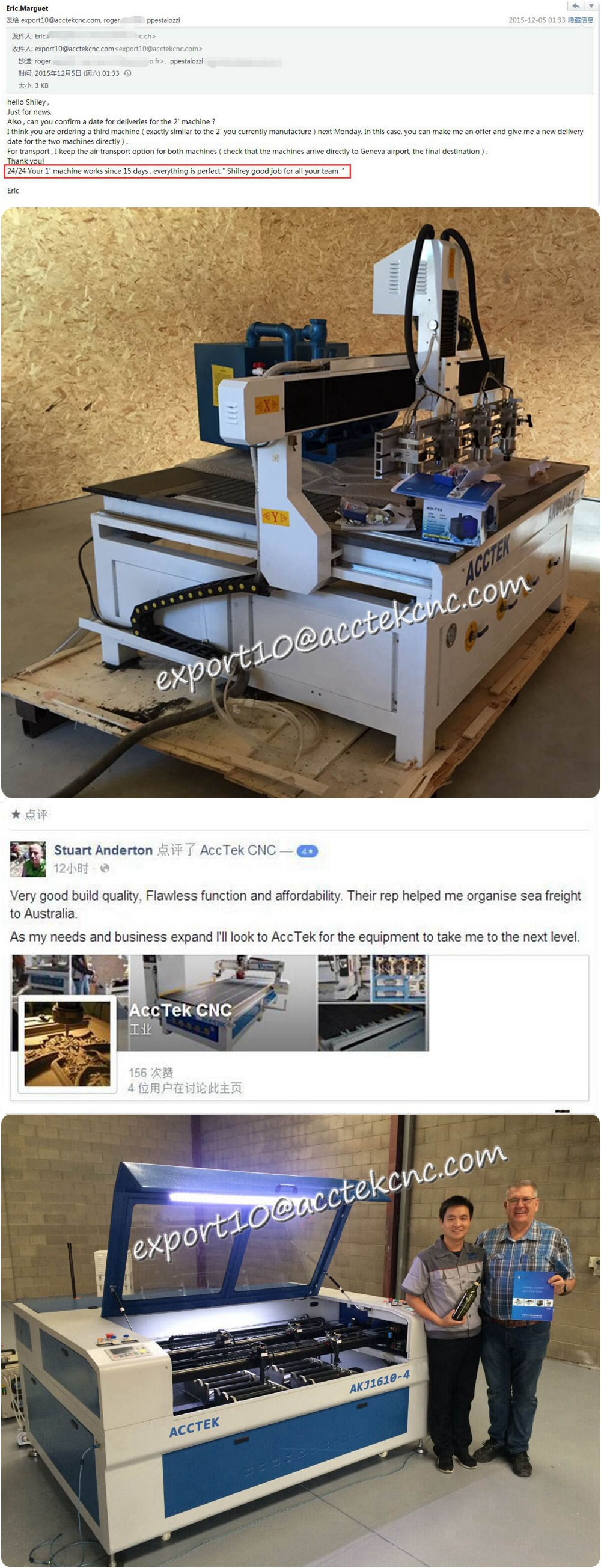 3.Acctek Machinery Happy user show