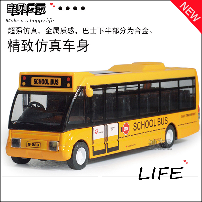 Free Shipping Alloy Long School Bus Models For Kids Toys Wholesale Metal Bus Models Two Colors Choose 1:32 Hot Sale(China (Mainland))