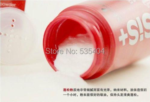 2 x Bottles of OSIS Dust It Hair Mattifying Powder 10g / 50ml Dust It Mattifying Powder(China (Mainland))