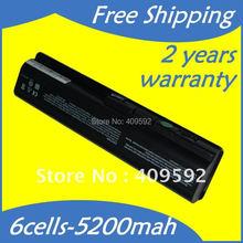 wholesale battery hp g70