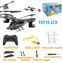 New Design RC Helicopter Four Channel Aircraft Large Model Aircraft Remote Control Quadcopter Avatar YD-711/718/713 With Box(China (Mainland))