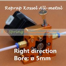 DIY Reprap Kossel All-metal Step 42 Extruder Bowden Extruder Right direction Bore 5mm Alimunum alloy 1.75 3mm 3D printer parts