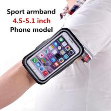 For Huawei P8 Lite Sport Armband Phone Case For iphone 6s 6 Samsung S3 S4 S5 S6 Edge J5 Z3 Mini M4 G530 Running Arm Band Bag
