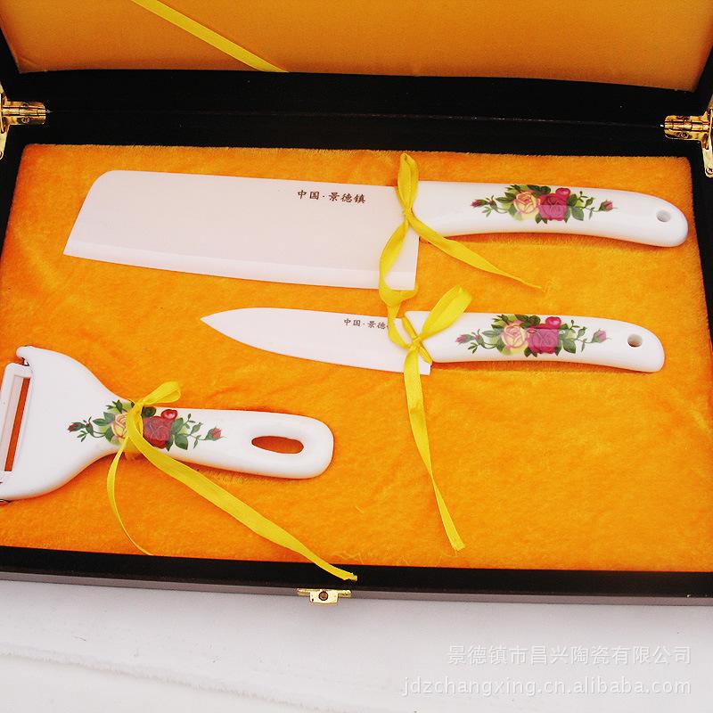 Professional-quality small wholesale Jingdezhen Ceramic Tool nano three-piece Gift Set<br><br>Aliexpress