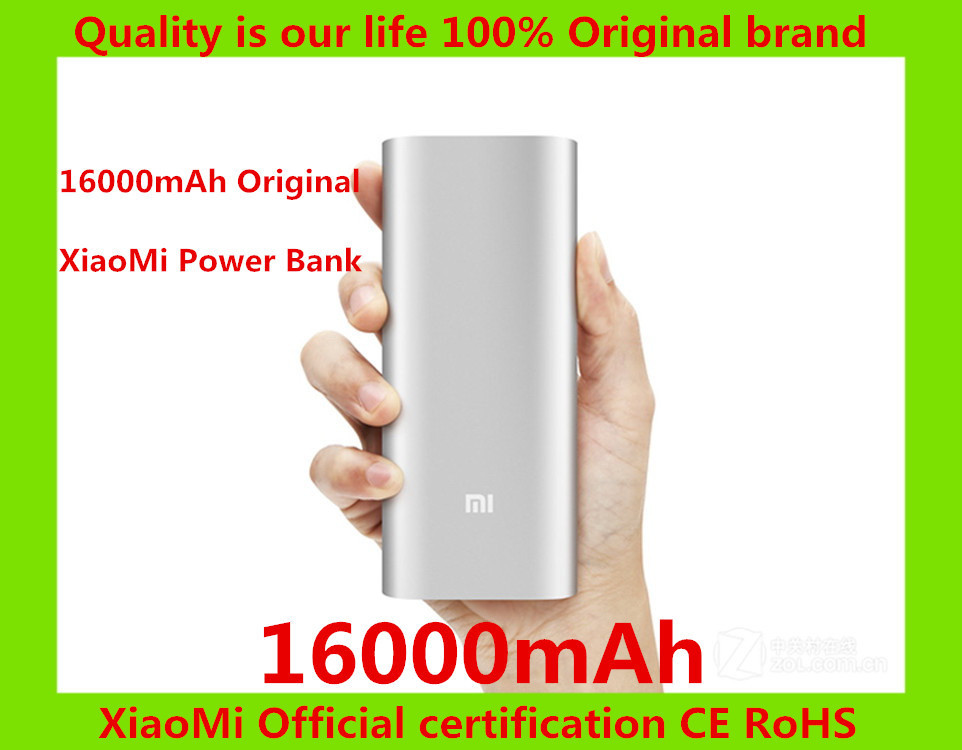 100% 16000mAh Original Xiaomi Power Bank portable battery 16000 external battery pack For iphone 4 4S 5 5S 6 all Andriod phone(China (Mainland))