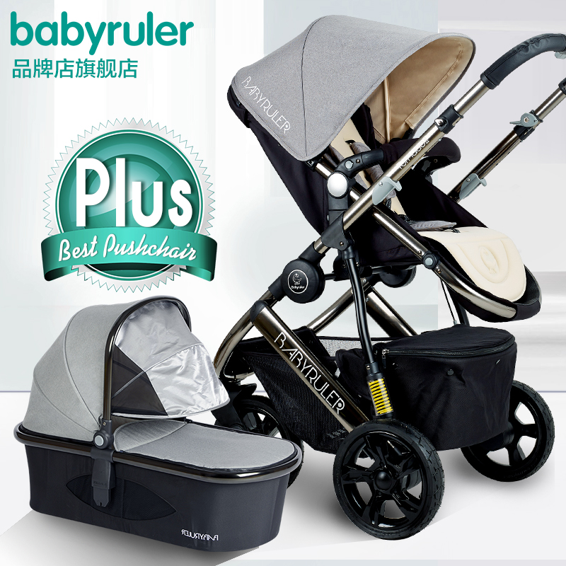 Compare Prices on Stroller Folding Bassinet- Online Shopping/Buy ...