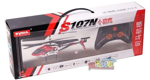 Syma s107g s107n small three channel remote control helicopter RTF heli radio mini helicopter free shuipping(China (Mainland))