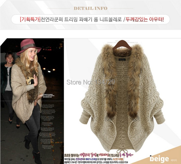 2014 normic fashion sweater female cardigan cloak cape shirt loose batwing knitted outerwear - Houseware Products China store