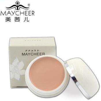 Perfect Flawless Face Concealer Moisturizer Oil-control Scars Freckles Black Eye Concealer Sun Block SPF30 Natural Makeup Primer