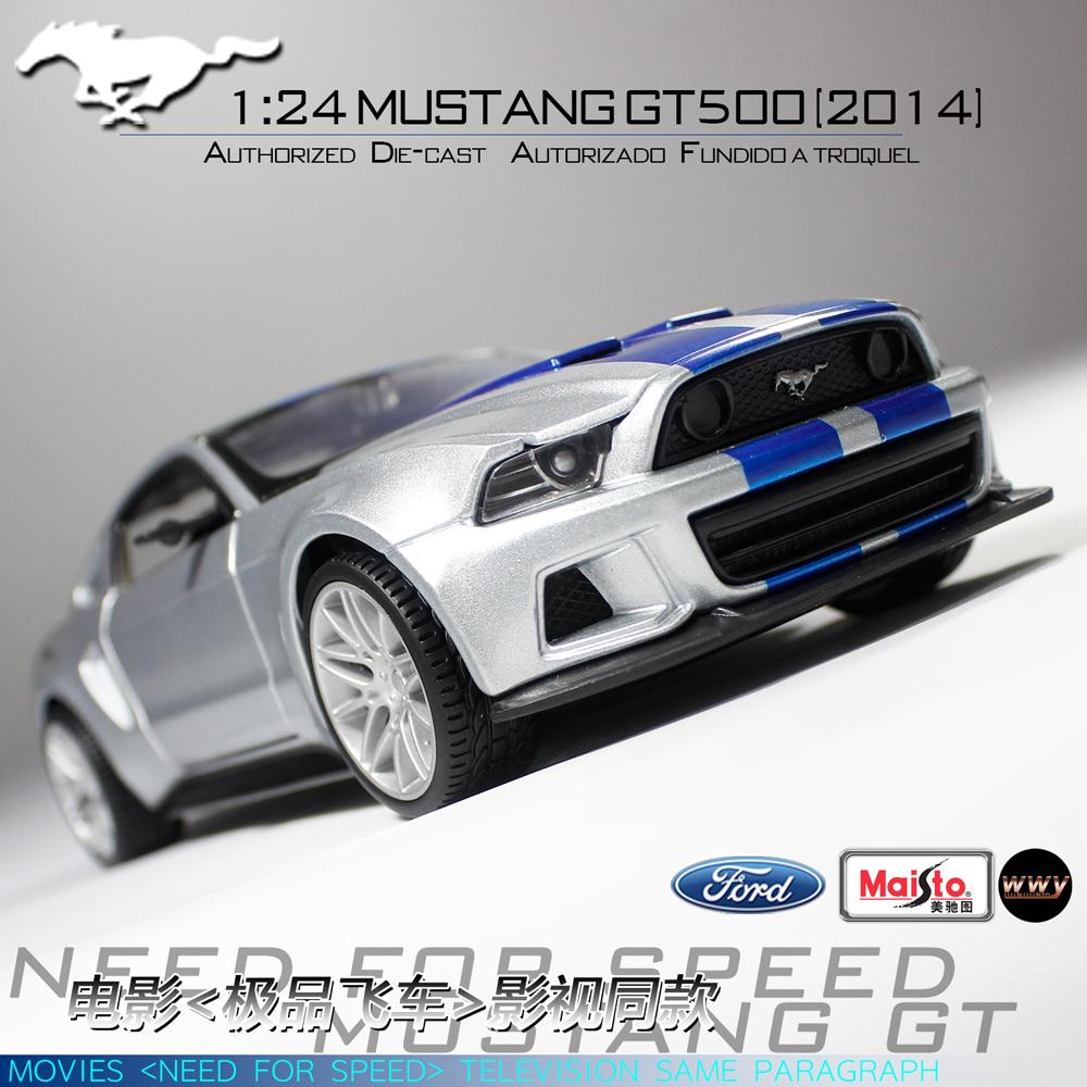 Maisto Slot Car 1/24 Ford 2014 Mustang GT500 Carro with Display case for brinquedo menino(China (Mainland))