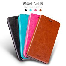 Mofi Steel Plate Inside Case For Meizu U10 Case Flip Style High Quality Mobile Phone Case For Meilan U10 5.0 inch(China (Mainland))