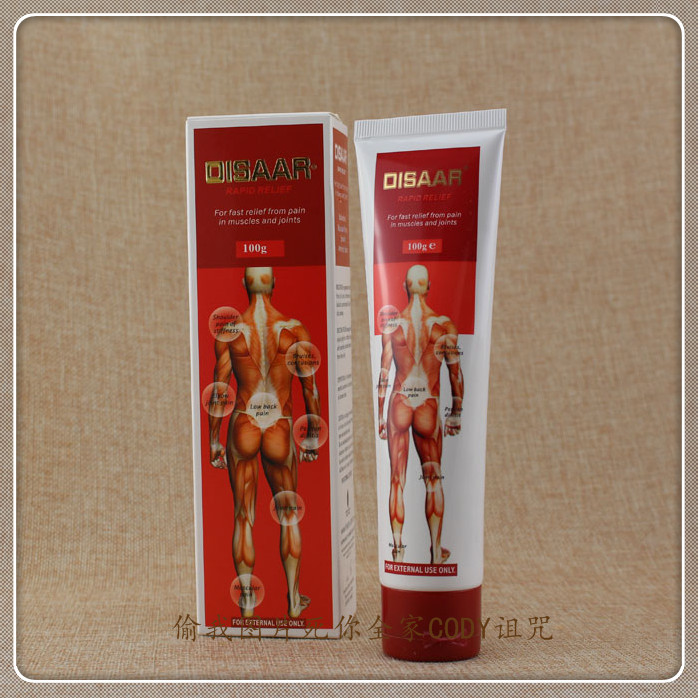 Гаджет  30 ML Medicine Oil With Relaxing Muscles & Body Massage Oil Free  shipping None Красота и здоровье