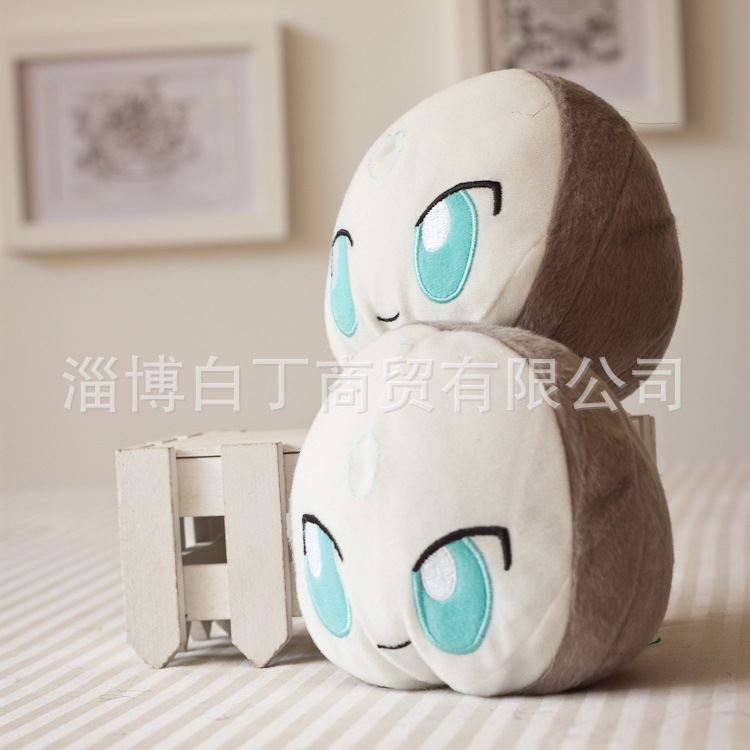 Original Rare Mini ET Alien Special DIY Cos Cute Stuff Plush Toy Birthday Gift(China (Mainland))